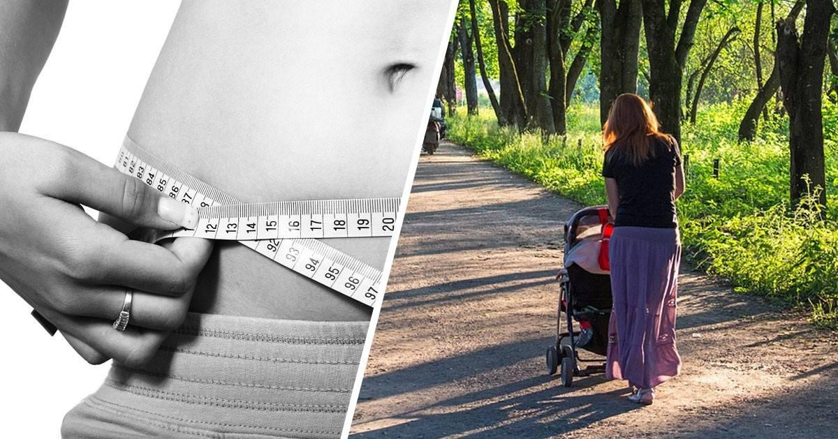 Ile trzeba dziennie chodzić, aby schudnąć?